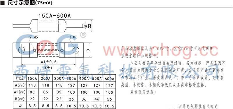 电路 电路图 电子 原理图 800_377